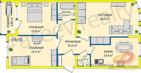 3 ком квартира Центр города - Фото 2