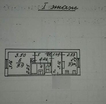 Продажа 1-но комнатной квартиры в г. Белгород по ул. Костюкова - Фото 3
