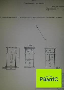 Объявление №51996830: Продажа помещения. Обнинск, ,