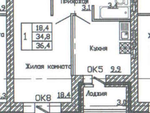 Продажа однокомнатной квартиры в новостройке на улице Кривошеина, ., Купить квартиру в Воронеже по недорогой цене, ID объекта - 320575227 - Фото 1
