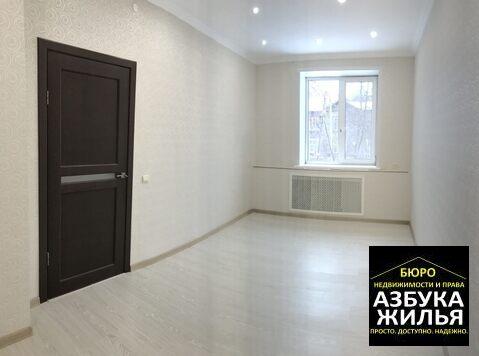 2-к квартира на Карла-Маркса 21 за 850 000 - Фото 2