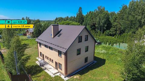2-х этажный (3-х уровневый) дом 420 м2 на 13 сот ИЖС в г. Апрелевка - Фото 2