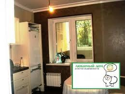 Квартира с просторной кухней - Фото 2