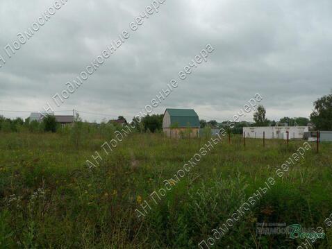 Киевское ш. 76 км от МКАД, Климкино, Участок 15 сот. - Фото 1