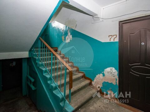 Продажа квартиры, Южно-Сахалинск, Ул. Амурская - Фото 2
