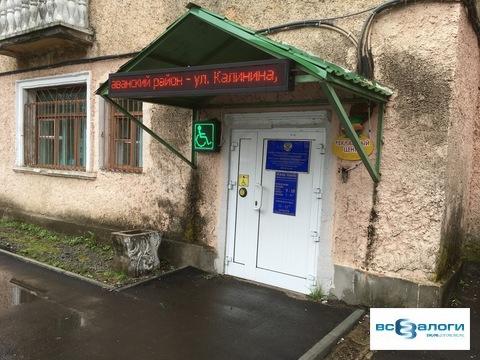 Продажа офиса, Советская Гавань, Ул. Ленина - Фото 1