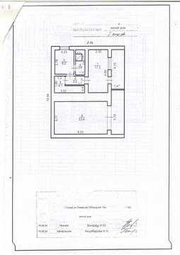 Дома, дачи, коттеджи, дор. Северная Объездная, д.19 к.А