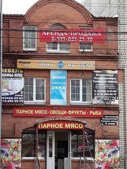 Продажа офиса, Александров, Александровский район, Красный пер. - Фото 2