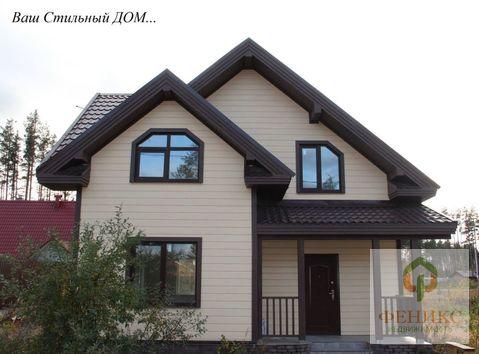 Стильный дом - Фото 2