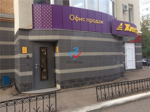 Продажа офиса 270м2 на ул. Ленина 99 - Фото 1