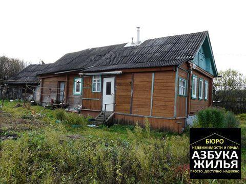 Дом в п. Литвиново за 1.1 млн руб - Фото 3