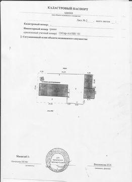 Продажа производственного помещения, Липецк, Ул. Адмирала Нахимова - Фото 2