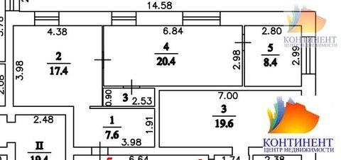 Продажа квартиры, Кемерово, Ул. Суворова, Купить квартиру в Кемерово по недорогой цене, ID объекта - 323104923 - Фото 1