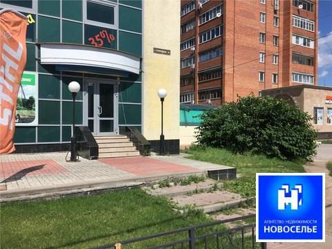 Продажа помещения на ул.Грибоедова - Фото 2