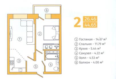 Продажа квартры в новостройке - Фото 1