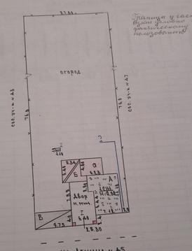 Продается: дом 89 кв.м. на участке 18 сот. - Фото 2