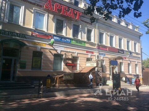 Аренда торгового помещения, Астрахань, Ул. Кирова - Фото 1
