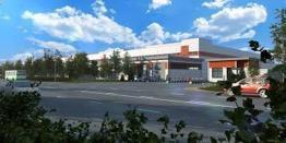 Лот: а1 Аренда складских площадей. г. Клин - Фото 1