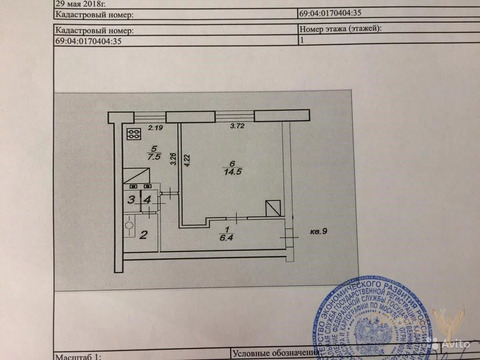 Объявление №53022756: Продаю 1 комн. квартиру. Куженкино, ул. Мира, 1,