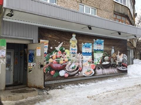 Продажа торгового помещения, Ижевск, Ул. Ворошилова - Фото 1