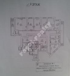 Продажа Помещение свободного назначения 270 кв.м. - Фото 1