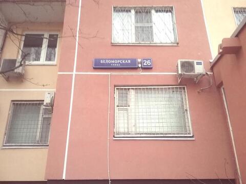 Продам 3-к квартиру, Москва г, Беломорская улица 26 - Фото 2