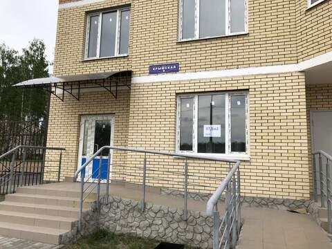 Продается помещение 97.5 кв.м, Раменское - Фото 1