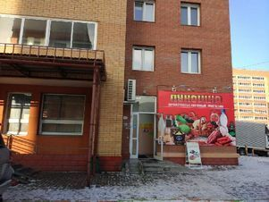 Продажа торгового помещения, Красноярск, Ул. Судостроительная - Фото 1