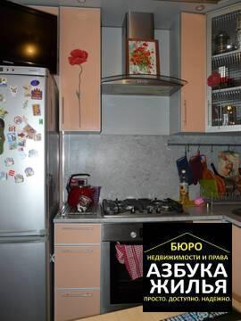 3-к квартира на 3 Интернационала 60 за 1.75 млн руб - Фото 5