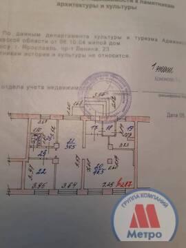 Коммерческая недвижимость, пр-кт. Ленина, д.23 - Фото 4