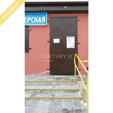 Г.Кировград, ул Дзержинского, д 16 - Фото 3