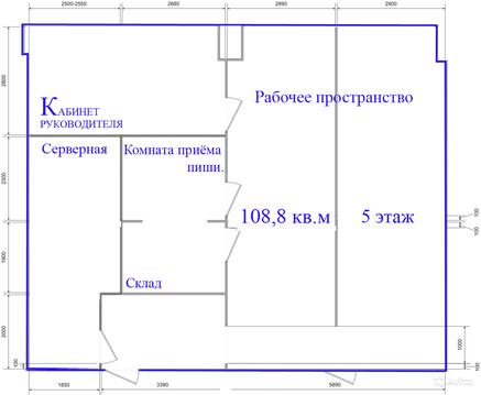 Продажа помещения, 108,8 кв.м, проезд Яблочкова 6 - Фото 5
