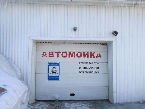 Автомойка - Фото 2