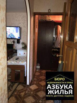 2-к квартира на Ленина 6 за 1.25 млн руб - Фото 3