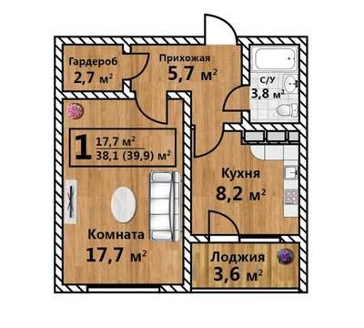 Продажа: 1 комн. квартира, 39.9 кв. м, Владимир - Фото 2