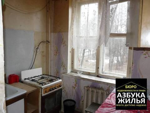 Комната на Алексеева 2 за 230 т.р. #2180 - Фото 1