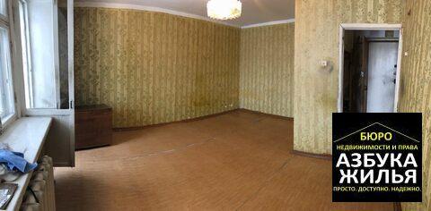 1-к квартира на пл. Ленина 6 за 810 000 руб - Фото 5