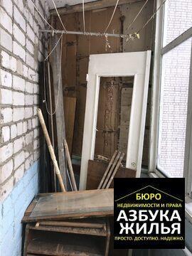 1-к квартира на Дружбы 20 за 699 000 руб - Фото 2