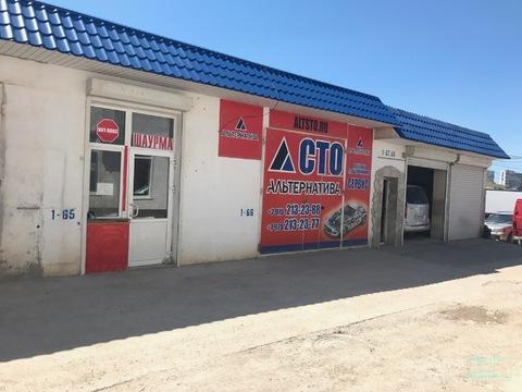 Продается сто и магазин по Фиолентовскому шоссе, 6, г. Севастополь - Фото 1