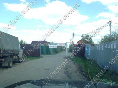 Симферопольское ш. 25 км от МКАД, Коледино, Участок 6 сот. - Фото 2