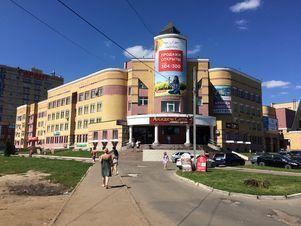 Аренда псн, Брянск, Ул. Дуки - Фото 1