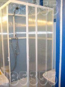 Аренда комнаты посуточно, м. Беляево, Ул. Академика Арцимовича - Фото 2