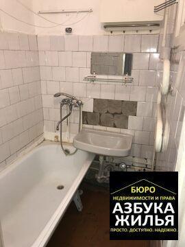 2-к квартира на Дружбы 4а за 1.1 млн руб - Фото 4