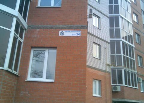 Продается 1-к Квартира ул. Карла Либкнехта - Фото 5