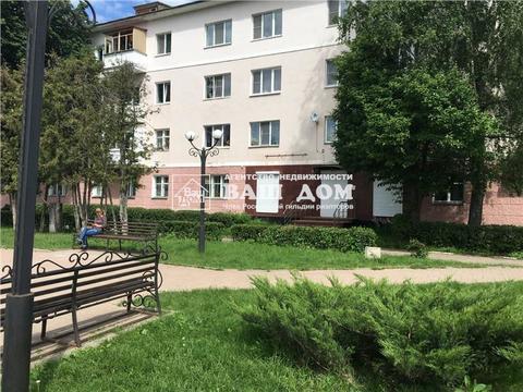 Торговое помещение по адресу г.Новомосковск . - Фото 2