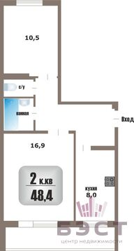 Квартира, ул. Латвийская, д.53 - Фото 1