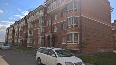 Продажа квартиры, Дзержинск, Иркутский район, 13 - Фото 1