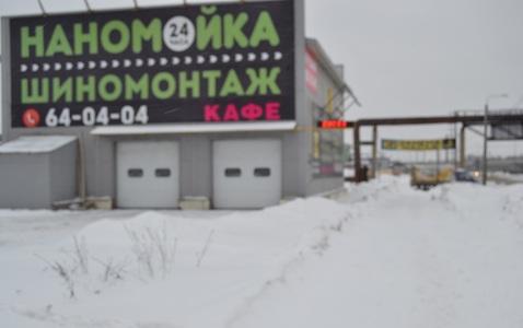 Действующая автомойка на Промышленном шоссе - Фото 2