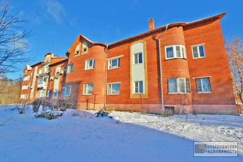 3-комнатная квартира в центре Волоколамска - Фото 1