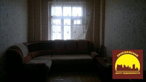 4 комн.квартира в центре - Фото 1